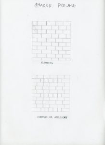 Brick layout style(1)