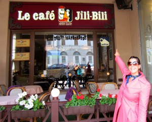 """I stumbled upon this cafe in St. Petersburg, Russia, and was delighted to see its name almost mine (close enough!). In Russian, it means """"once upon a time"""" ..."""