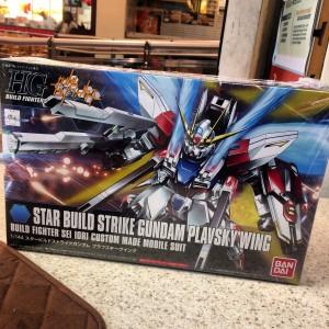 Gundam box