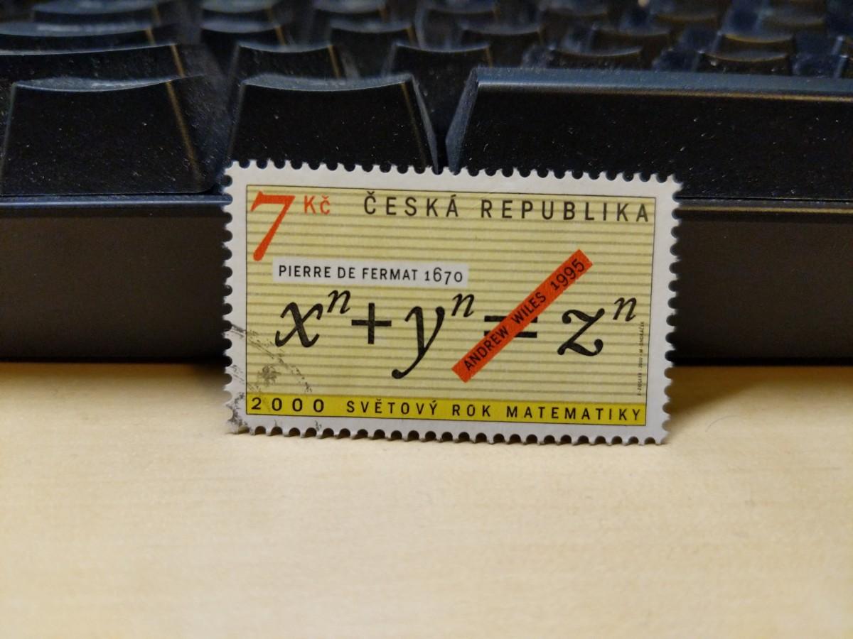 Fermat's Last Theorem Stamp