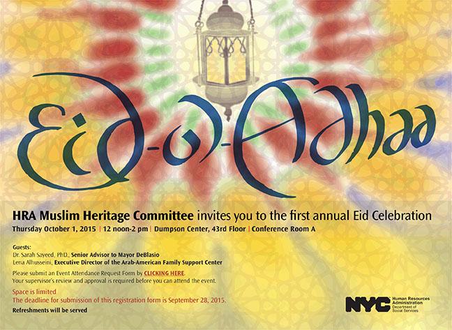Eid_Invitation_Card_web