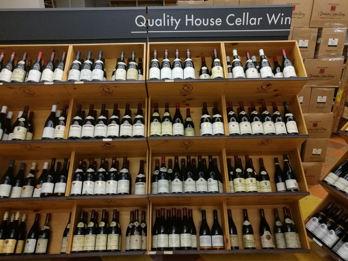 Retail Wine Shop Blog | Goodlad HMGT 2402 Fall 2017