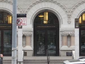 The U.S. Bankruptcy Court Entrance
