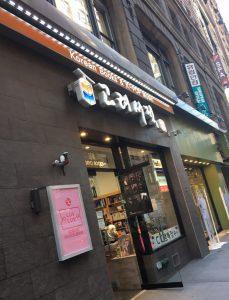kpop-store