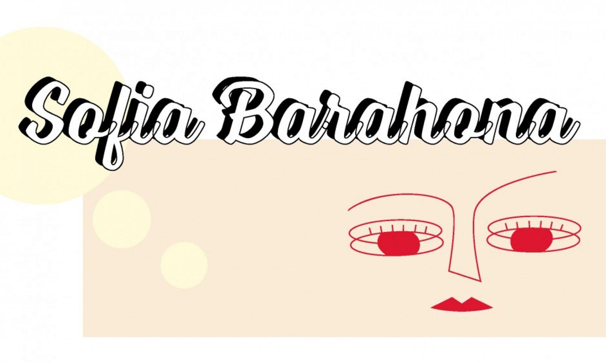 Lourdes Barahona's ePortfolio