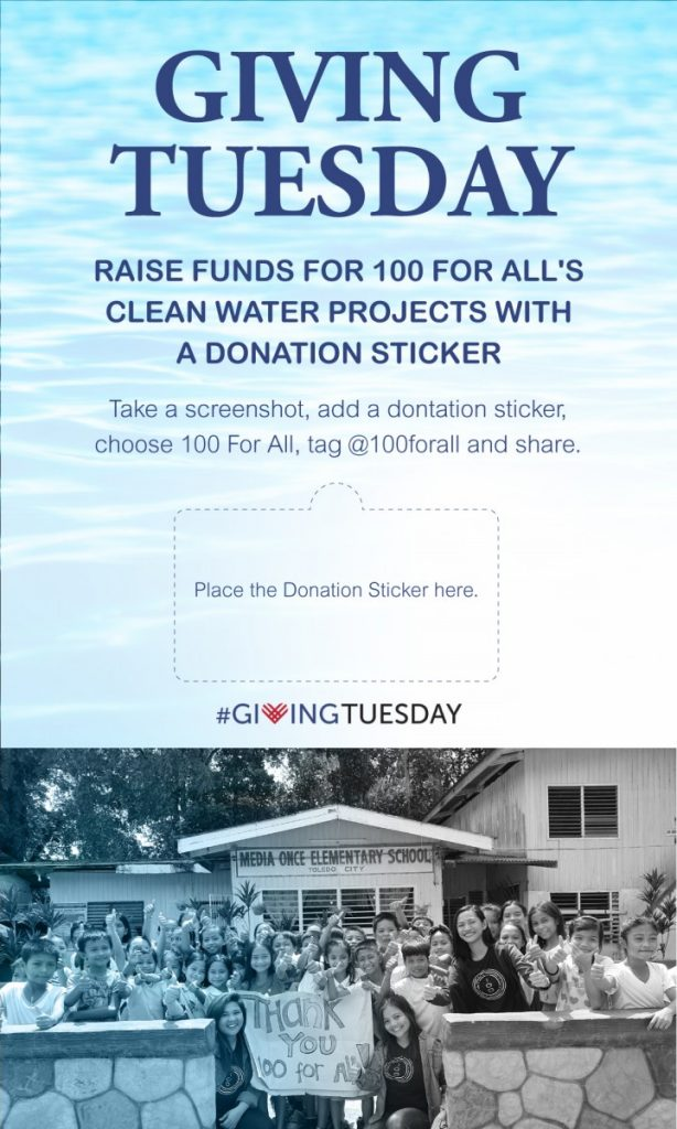 donationsticker