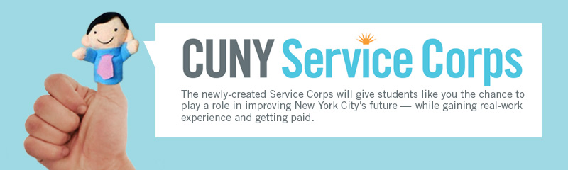 an ad for the CUNY Service Corps