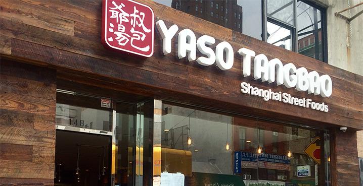 the Yaso Tangbao food shop