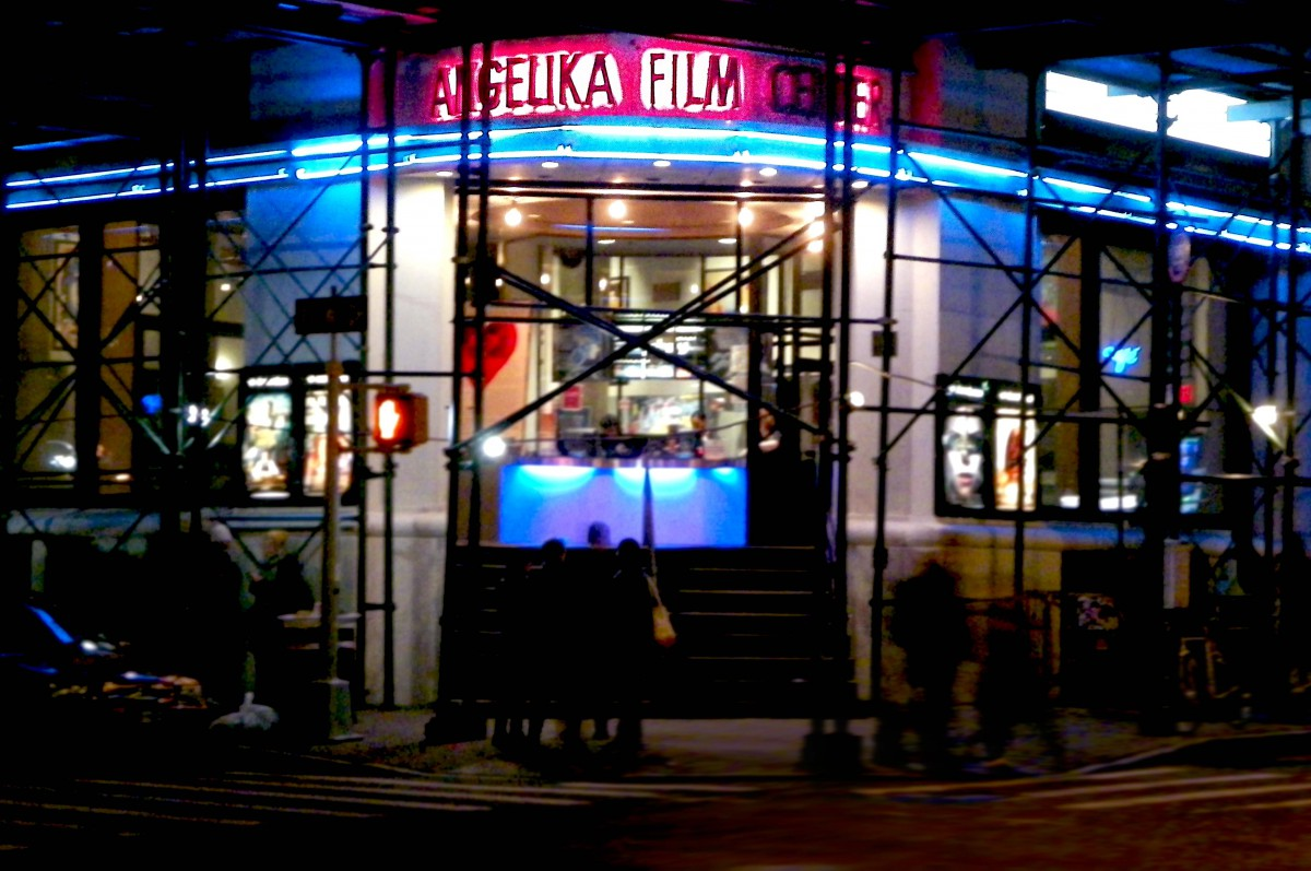 The marquee of the Angelika Film Center