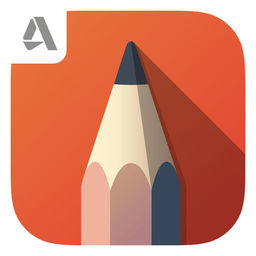Autodesk Sketchbook Icon of App