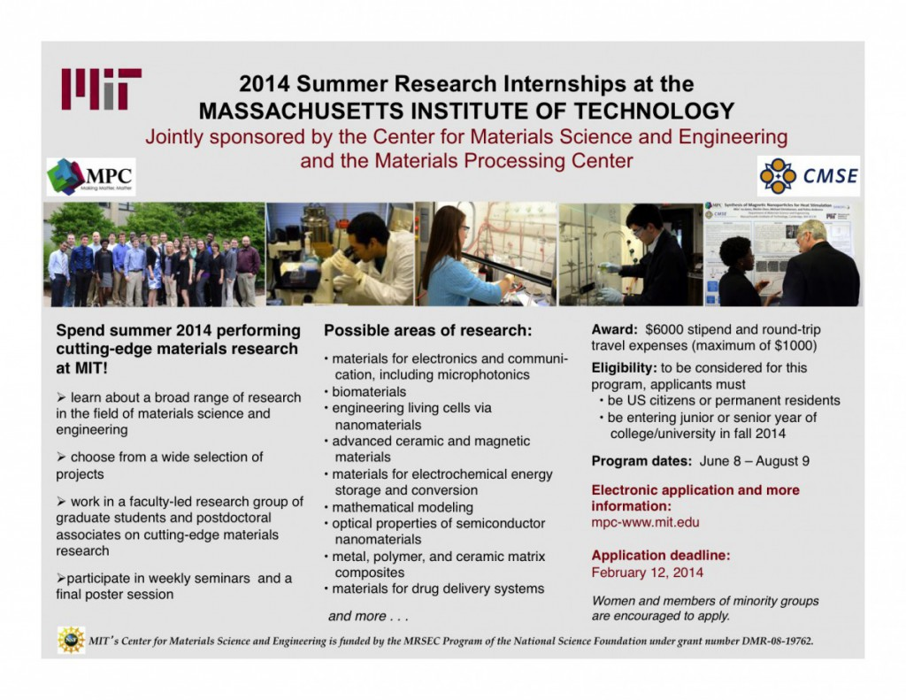 Image: MIT 2014 Summer Research Internship flyer