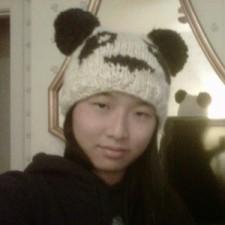 Shao Lian